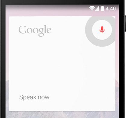 اوکی گوگل
