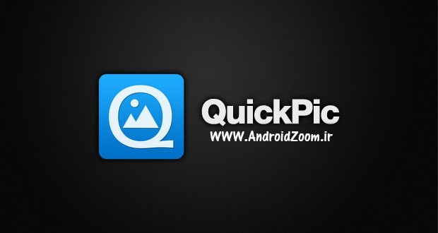 Quick Pic بهترین گالری تصاویر اندروید