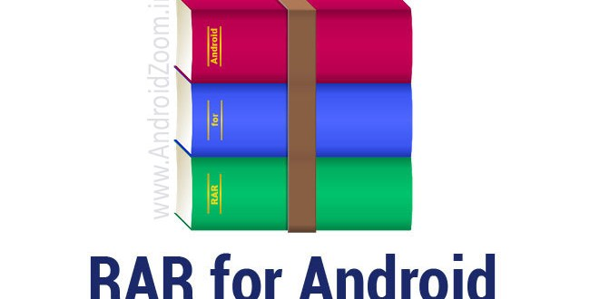 RAR, ZIP For Android
