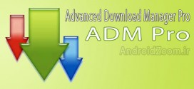 ADM Pro For Android