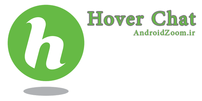 HoverChat For Android