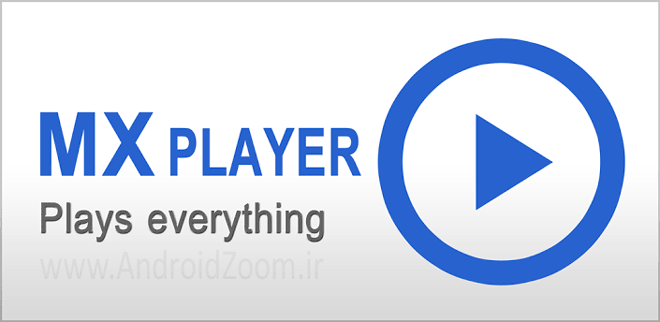 MX-Player-Android