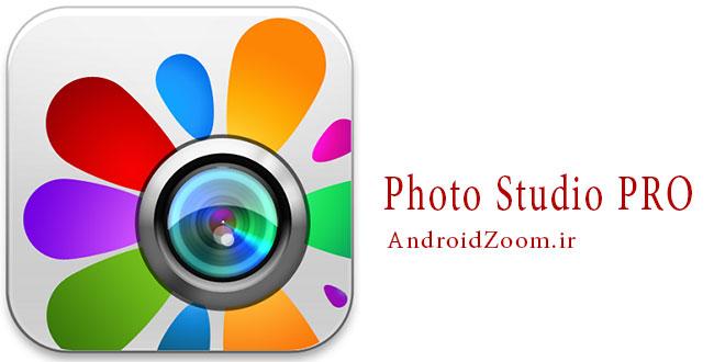 Photo Studio PRO برنامه افکت گذاری و ویرایش عکس
