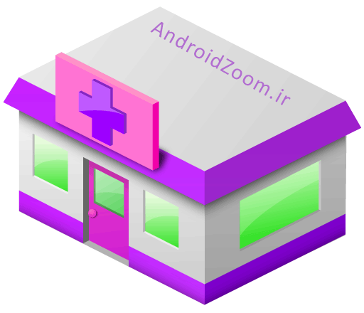 Purple drug store app