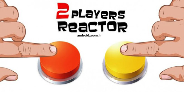 2player reactor