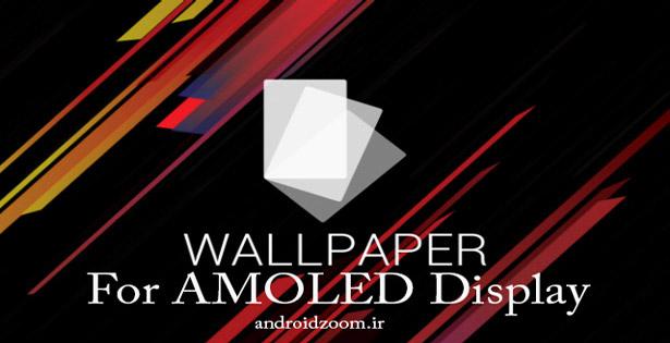 والپیپر اچ دی برای صفحات AMOLED