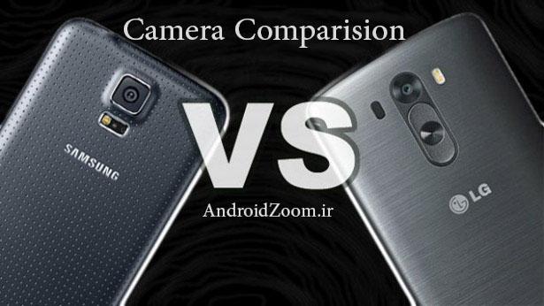 LG g3 vs Galaxy S5