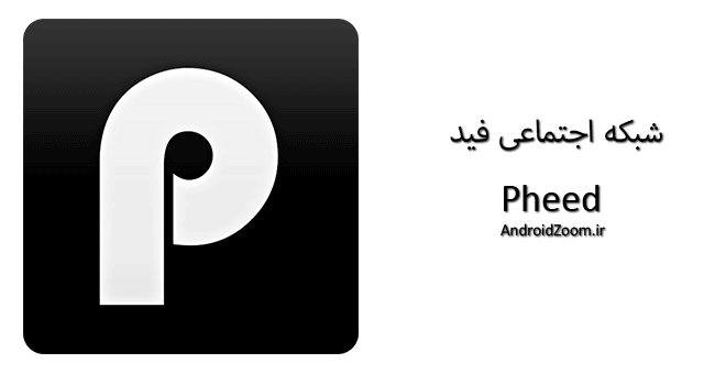 Pheed Social Network For Android