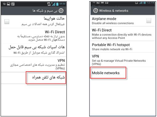 Andorid403_AndroidZoom_ir