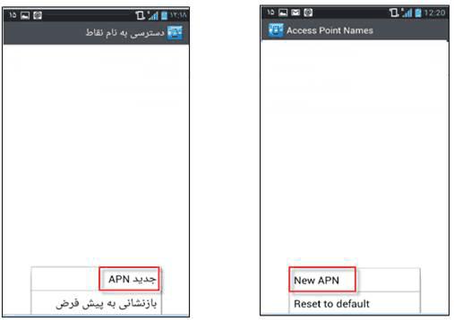 Andorid405_AndroidZoom_ir