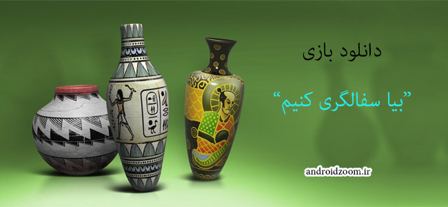 let's creat pottery