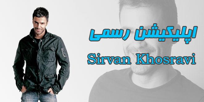 Sirvan Khosravi app