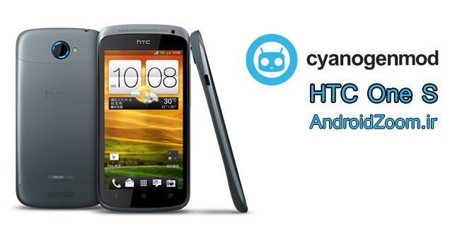 One-s-cm11-androidzoom-ir