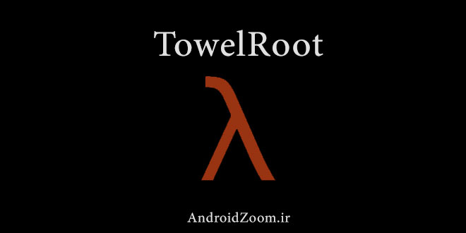Towel-Root