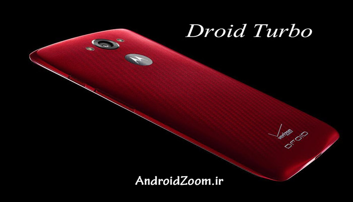 droid turbo red