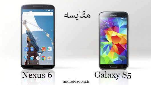 galaxy s5 vs nexus 6