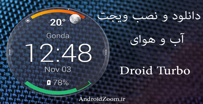 droid turbo widget