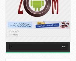 CM browser browsing