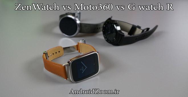 مقایسه ساعتهای هوشمند