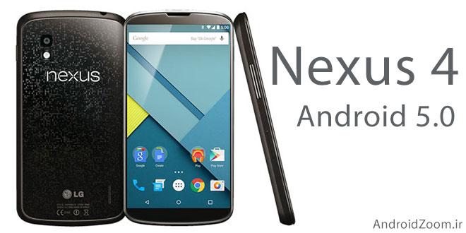 nexus4-android5