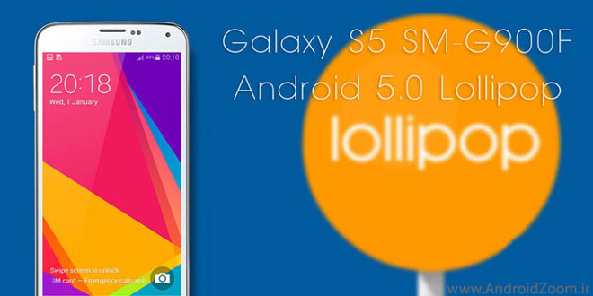 Galaxy-S5-SM-G900F-to-Android-5.0