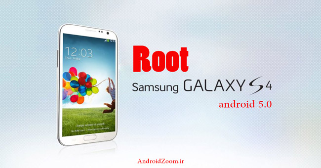 root galaxy s4