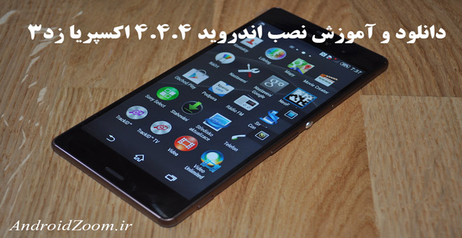 z3 android 4.4.4