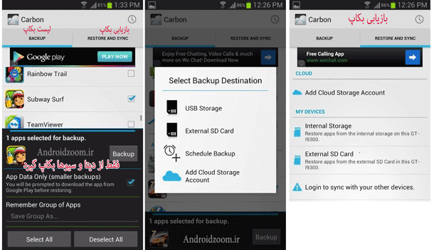 How-to-Backup-Android-apps-and-data-without-root-Helium-aka-carbon-backup