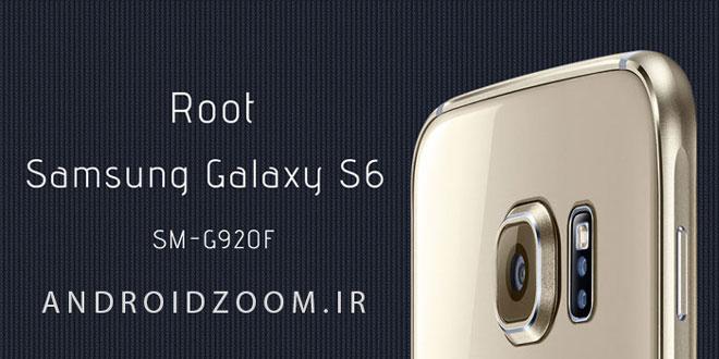 Root-Samsung-Galaxy-S6-SM-G920F-AndroidZoom