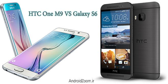 S6-vs-M9