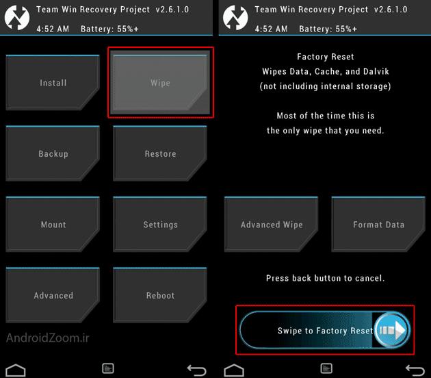 TWRP-wipe-AndroidZoom