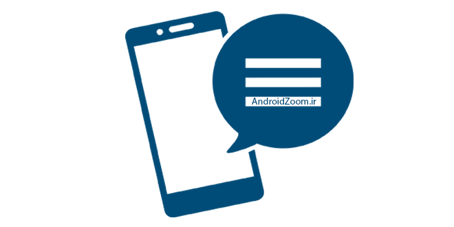 best-sms-android-apps