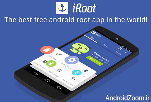 iRoot_screenshot