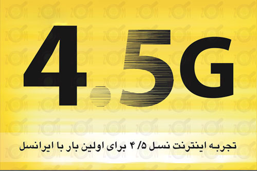 فعالسازی اینترنت 4.5G ایرانسل