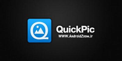quick-pic