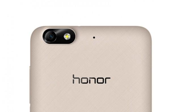 Huawei Honor 4C-02