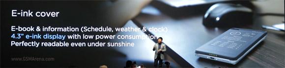 Huawei-P8-int-6