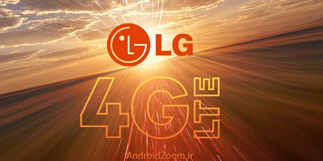 LG-lte-4g