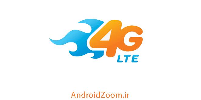 LTE-AndroidZoom