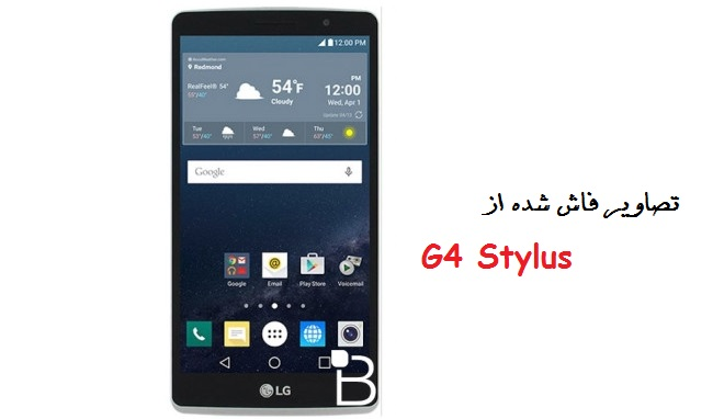 This-could-be-the-LG-G4-Stylus-01