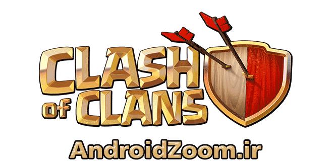 clashOfClans-maps