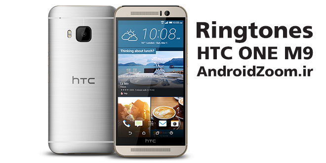htc-one-m9-ringtones