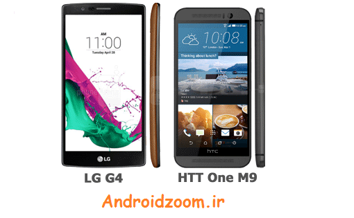 lg-g4-vs-htc-one-m-9-1