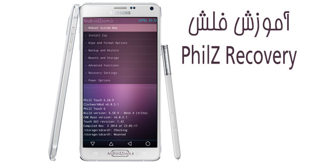 philz-cover