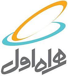 Hamrah_Avval_Logo