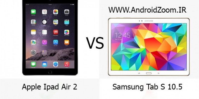 galaxy tab s vs ipad ai r2 - www.androidzoom