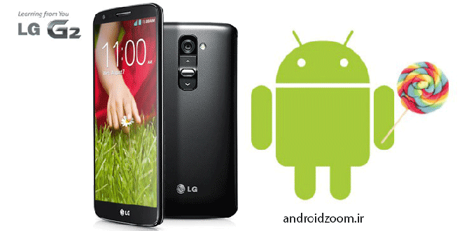 g2 running lollipop