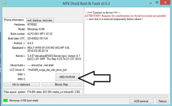 mktdroidtools  آموزش بکاپ و رستور اطلاعات IMEI / NVRAM 24 2