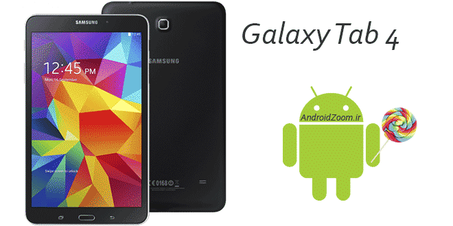 Galaxy-Tab-4-AndroidZoom