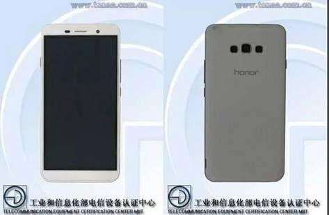 Huawei-triple-camera-TENAA_1